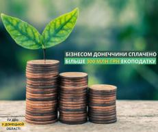 Бізнесом Донеччини сплачено більше 300 млн гривень екоподатку