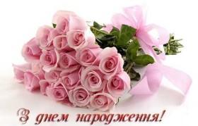 Вітаємо з ювілейним Днем народження головного спеціаліста сектору фінансово-господарського забезпечення Лугову Олену Анатоліївну!
