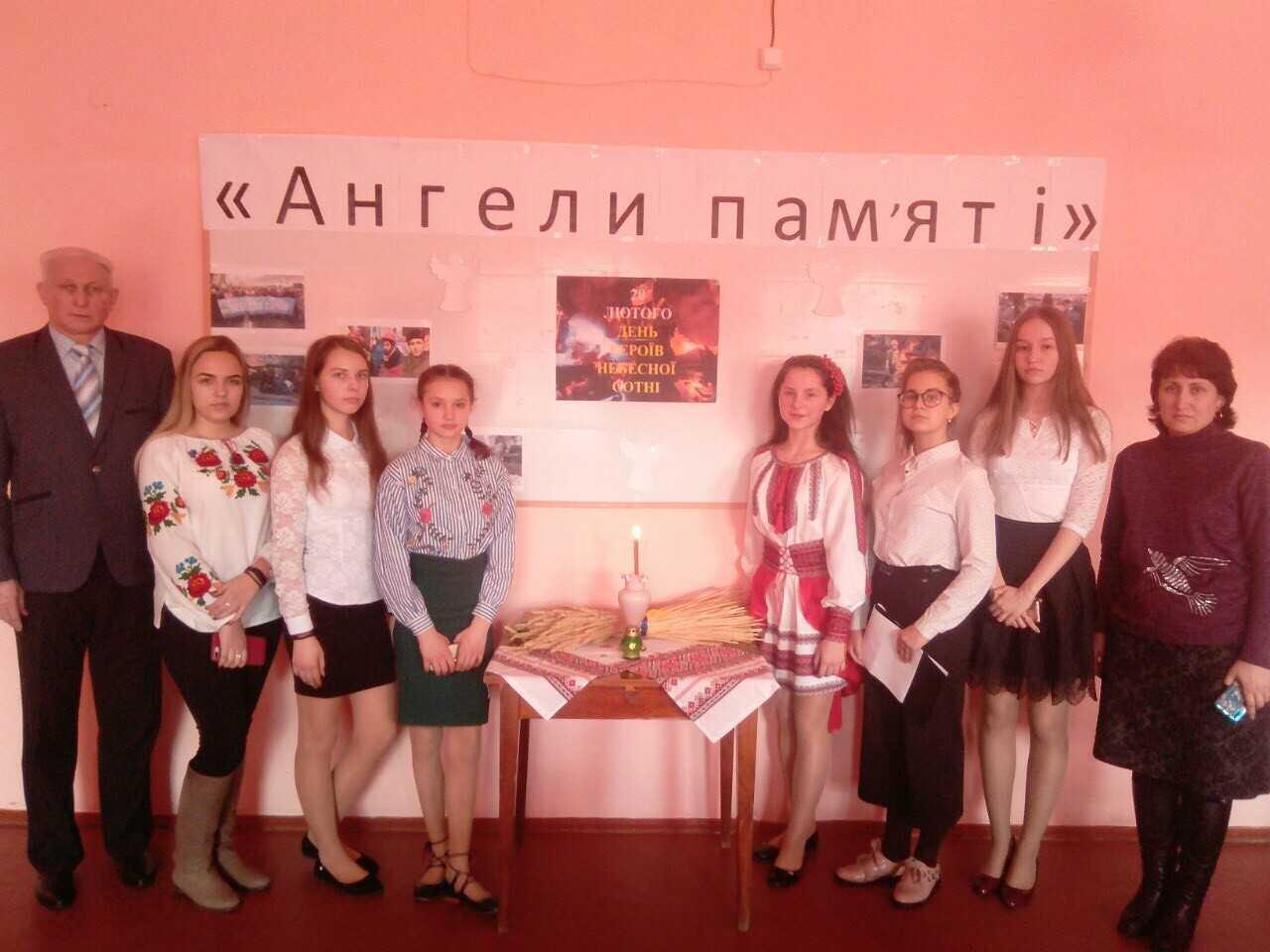 Novoekonomichne 2 - В Покровскому районі відбулись заходів до Дня Героїв Небесної Сотні