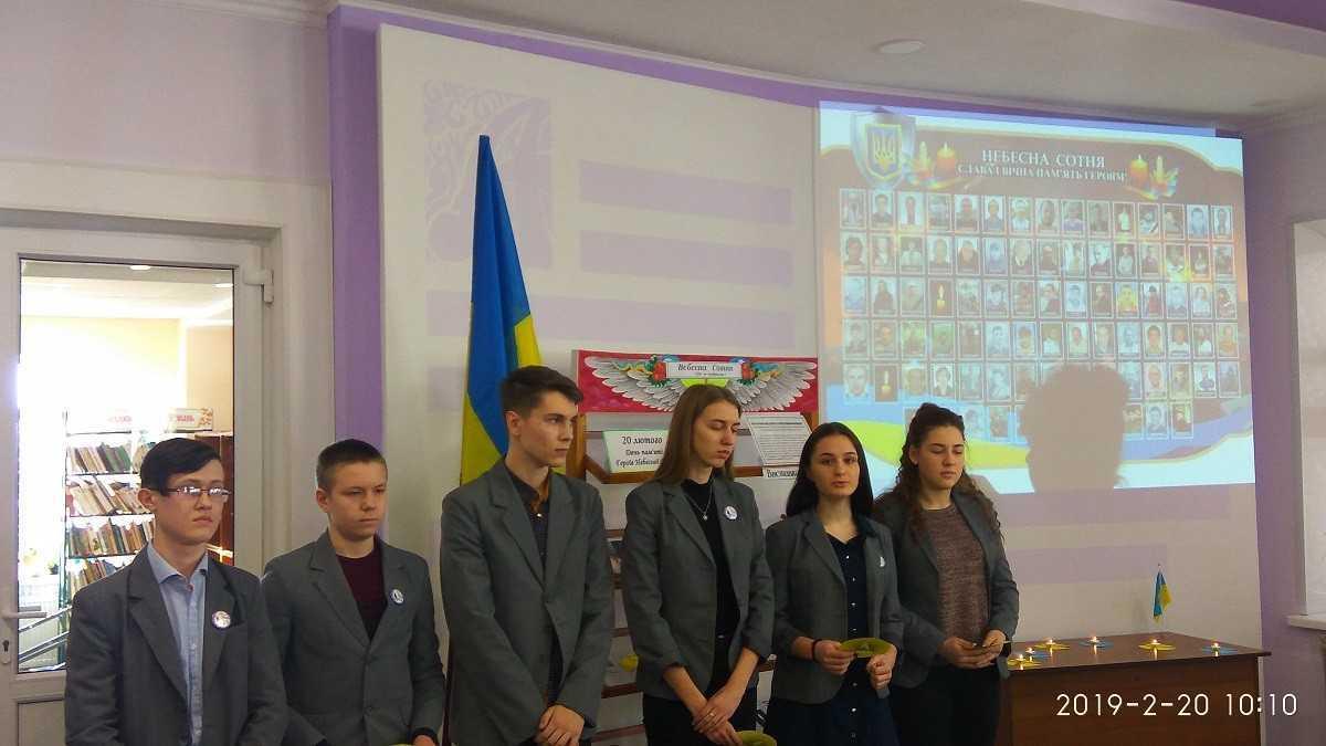 Radchenko Biblioteka 2 - В Покровскому районі відбулись заходів до Дня Героїв Небесної Сотні
