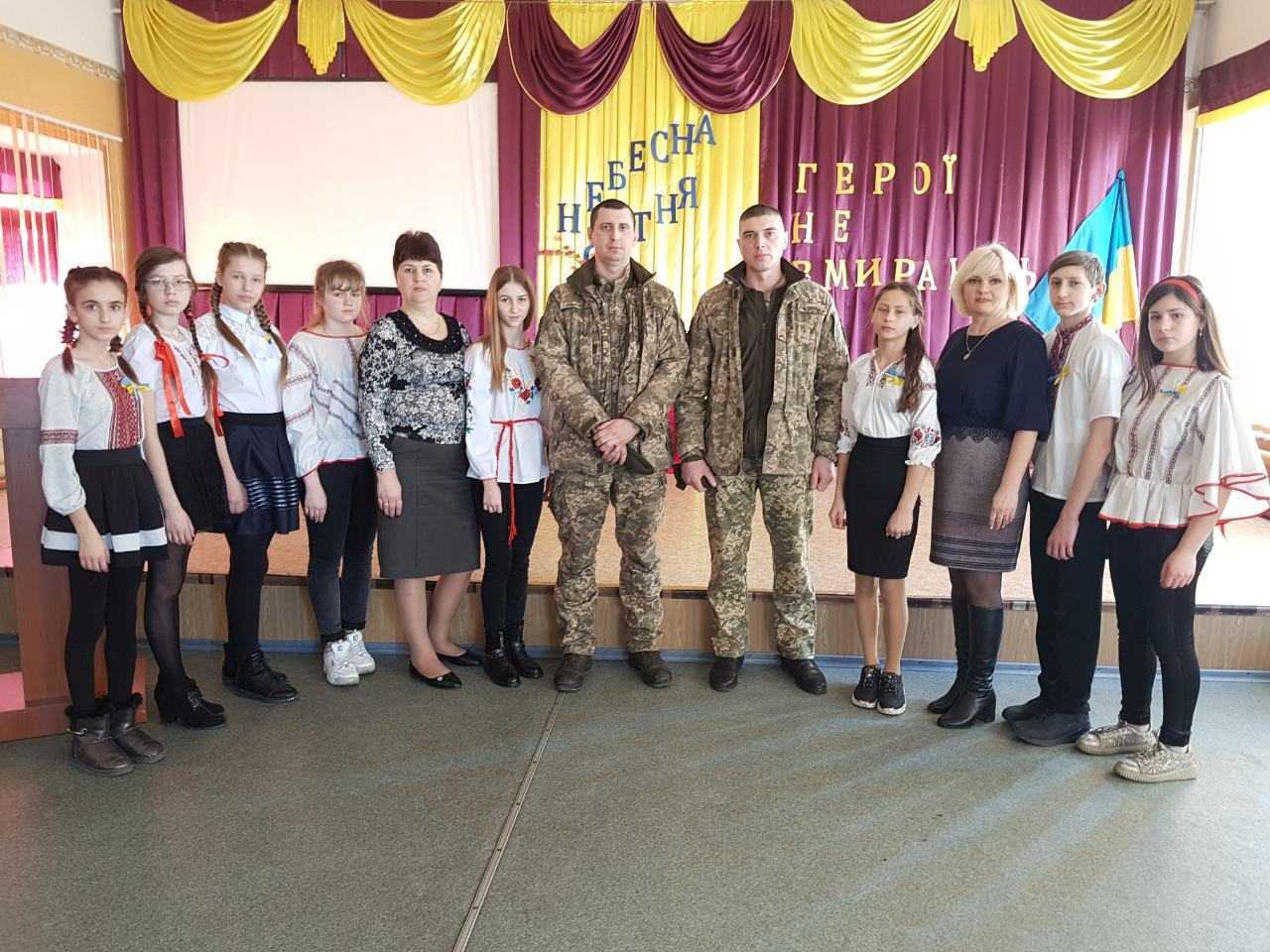 Zyabrev Udachnoe - В Покровскому районі відбулись заходів до Дня Героїв Небесної Сотні