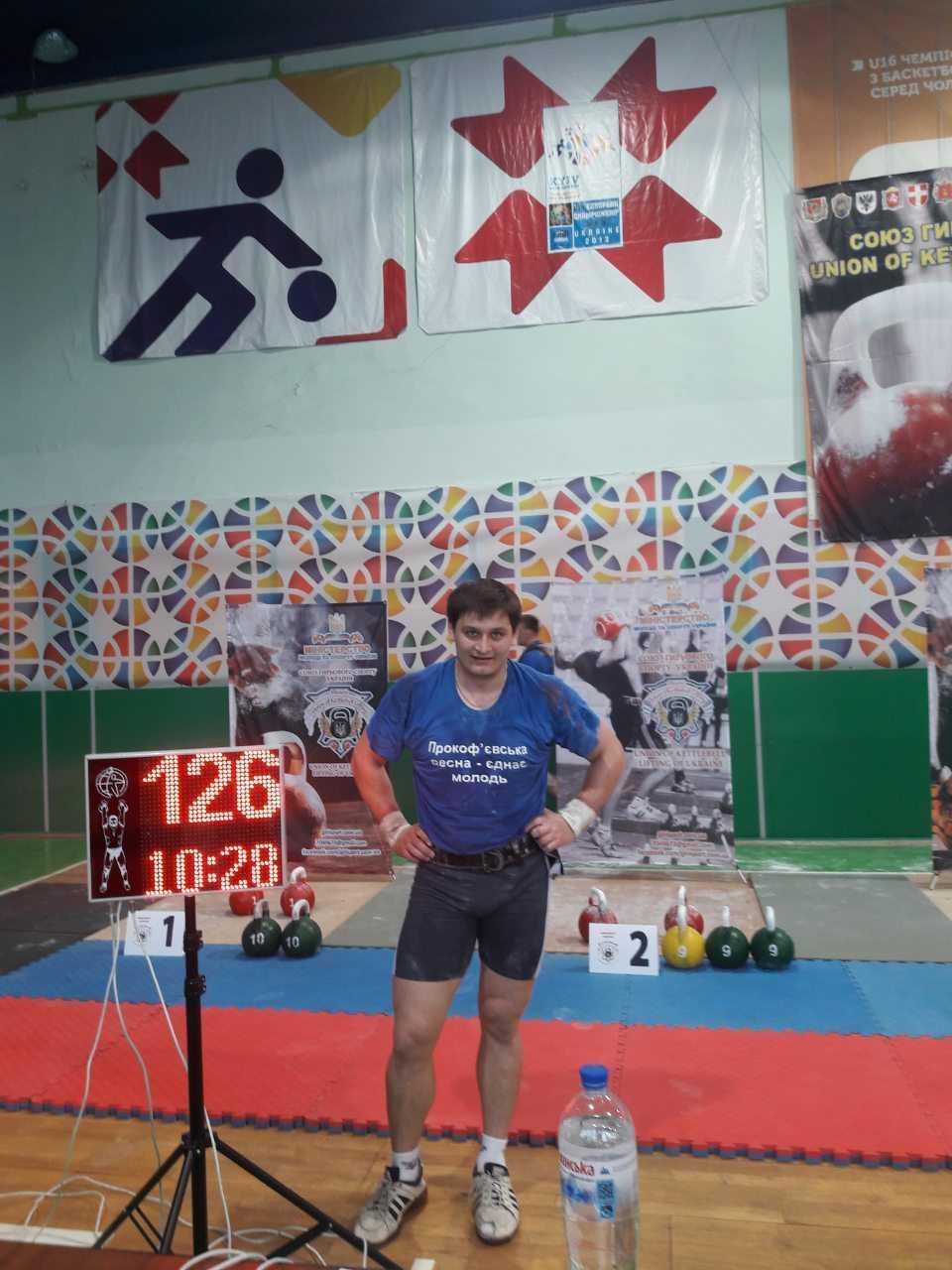 IMG 7e5c930ec55804c5c5e3f67844d6363a V - Чемпіон України з гирьового спорту – Білицький Леон.