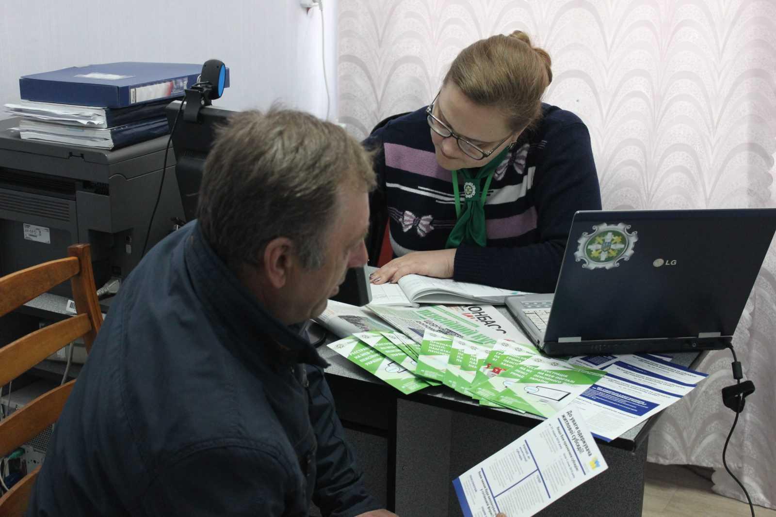 Мешканці Новотроїцького отримали роз'яснення про перерахунки пенсій поточного року