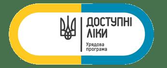 """До уваги жителів Покровського району! Як отримати безкоштовні ліки за програмою """"Доступні ліки"""" з 1 квітня 2019 року"""