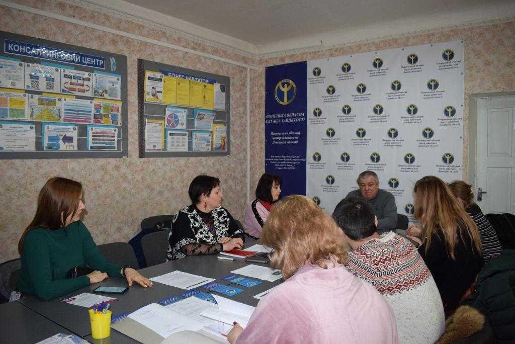 Засідання центру розвитку підприємницької діяльності