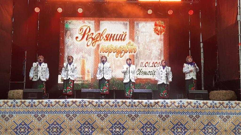 Відбувся відкритий фестиваль-конкурс вертепників та колядників