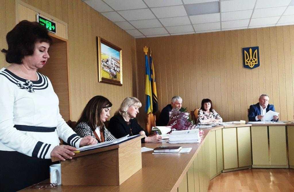 Сесія районної ради
