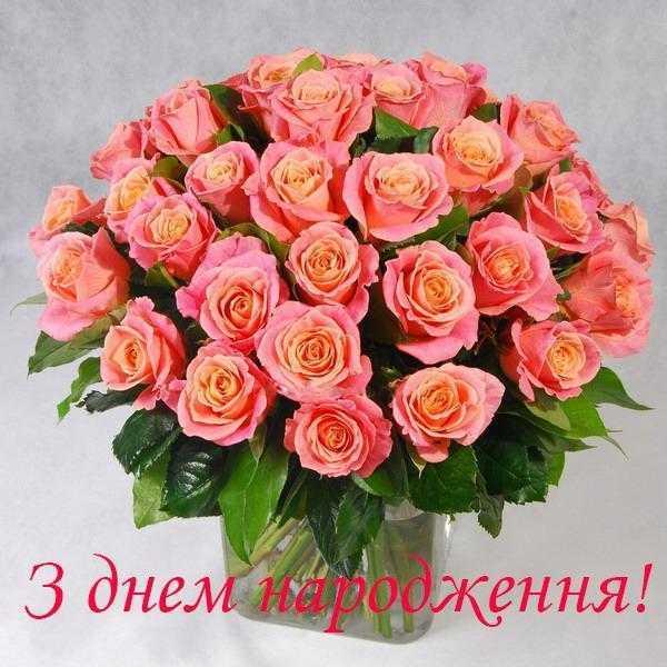 1427450728329 original 0 - Вітаємо з ювілейним Днем народження секретаря Новоекономічної селищної ради Трубіну Людмилу Олександрівну.