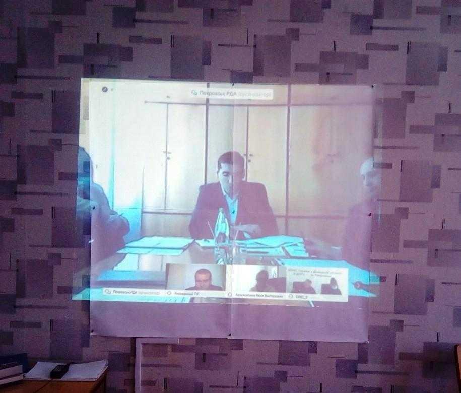 yzobrazhenye viber 2020 04 23 11 18 43 - Засідання колегії райдержадміністрації